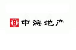 阀门供应商——中海